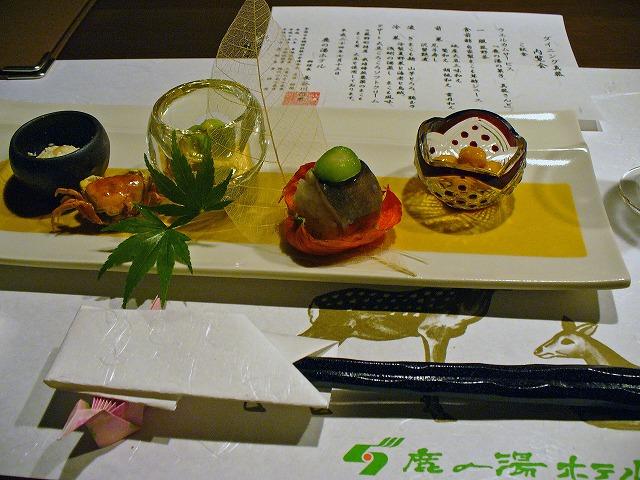 diningmakomo04.jpg