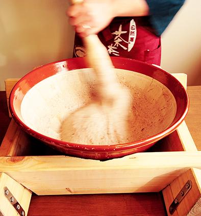 自然薯料理の茶茶